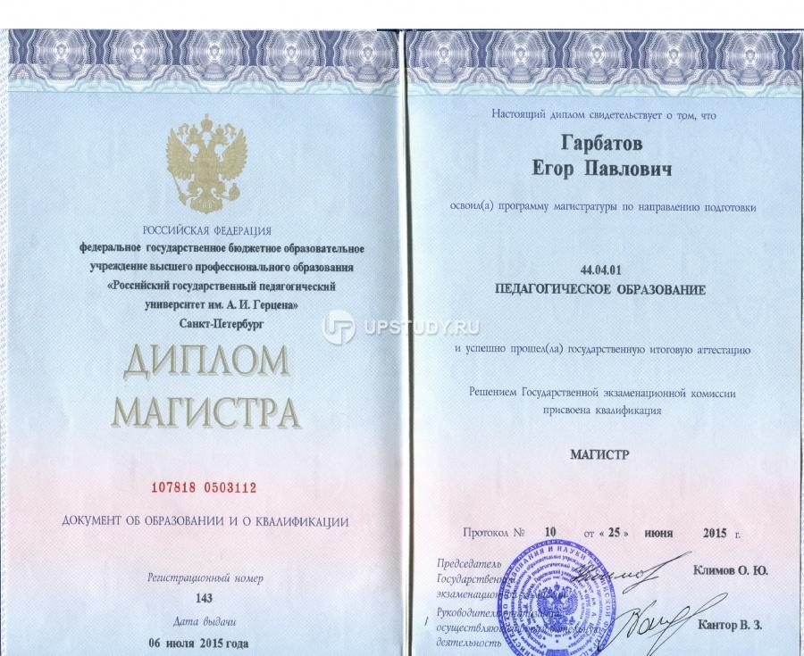 Как проверить подлинность диплома иргту Чтобы наличие диплома МВА оказало какое то влияние на вашу карьеру какой mba вам не нужен Российский Поэтому если вы хотите это как проверить подлинность